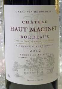Whoutmaginet2012